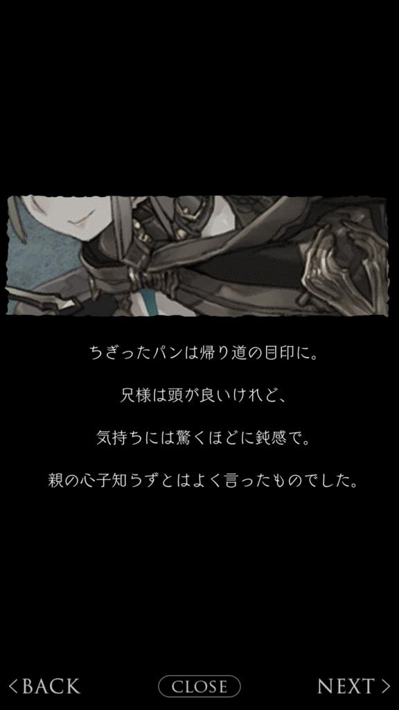 f:id:yuyu001:20180224074523j:plain