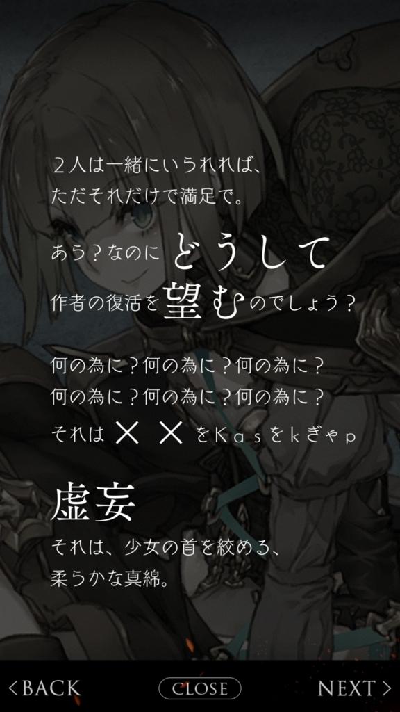f:id:yuyu001:20180224074739j:plain
