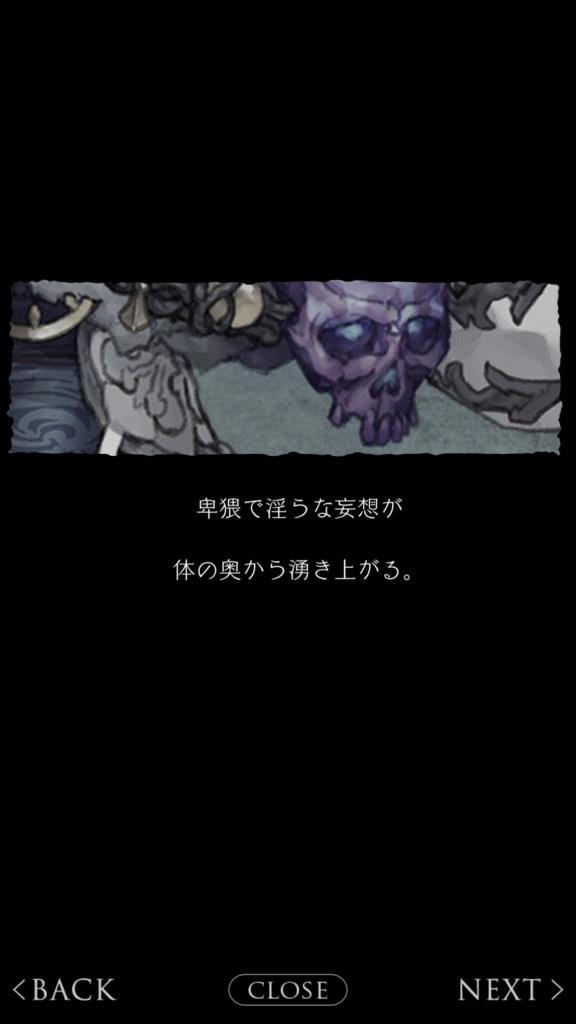f:id:yuyu001:20180226023516j:plain