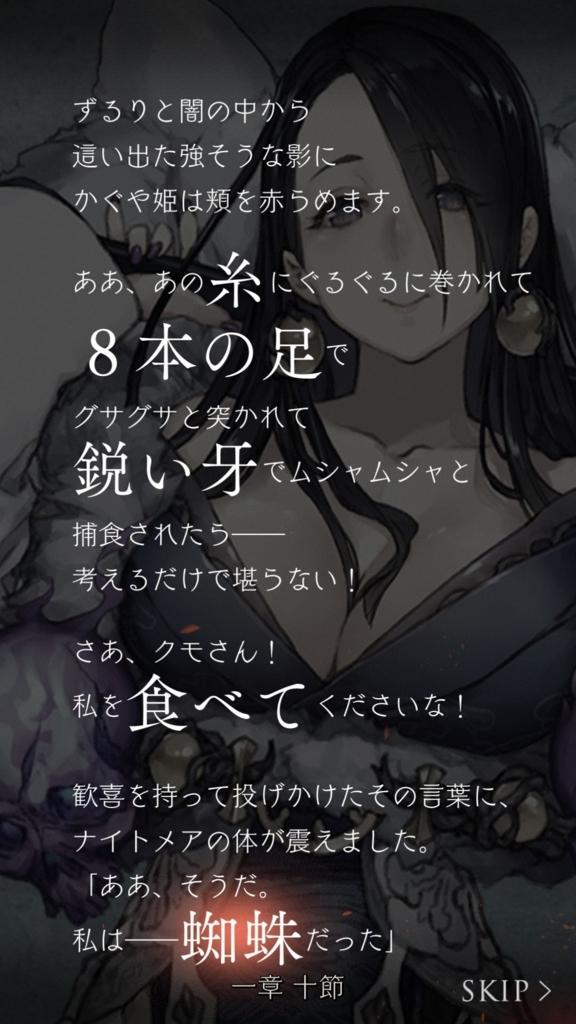 f:id:yuyu001:20180226023629j:plain
