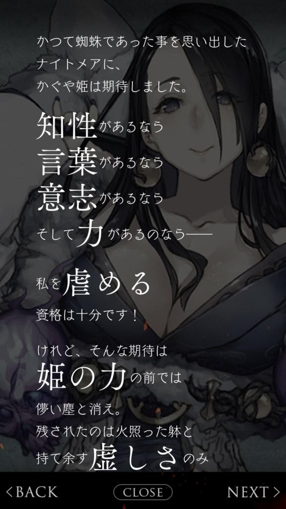 f:id:yuyu001:20180226023641j:plain