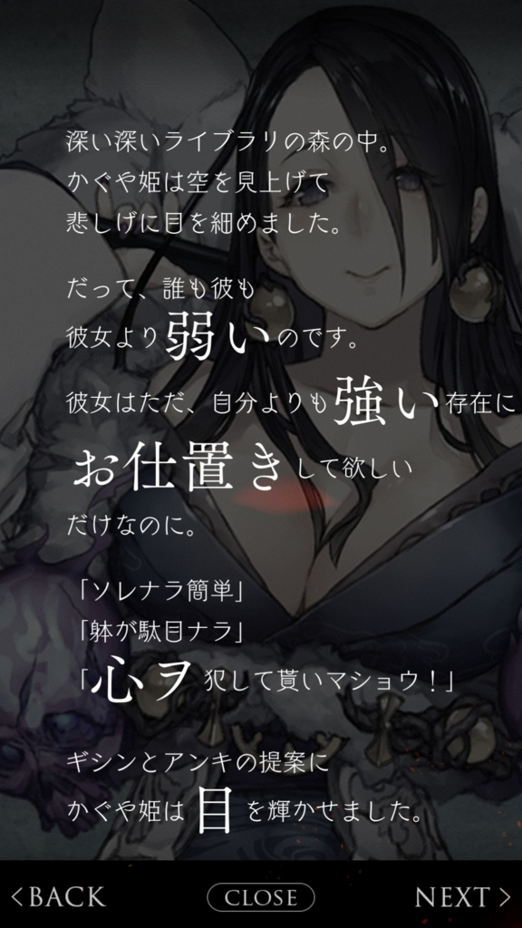 f:id:yuyu001:20180226025407j:plain