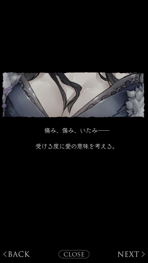 f:id:yuyu001:20180226025531j:plain