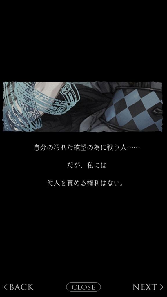 f:id:yuyu001:20180226030902j:plain