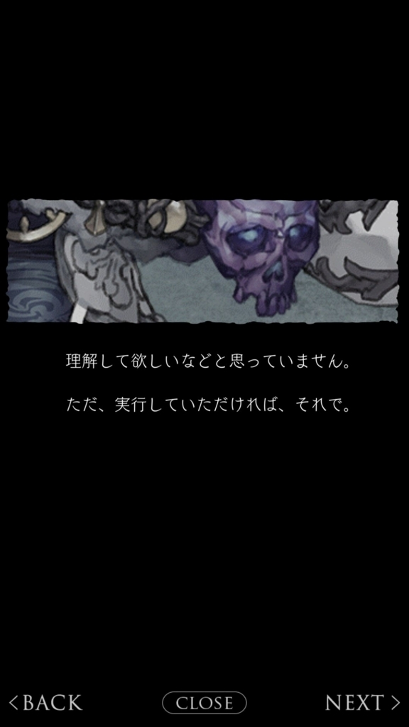 f:id:yuyu001:20180226030942j:plain