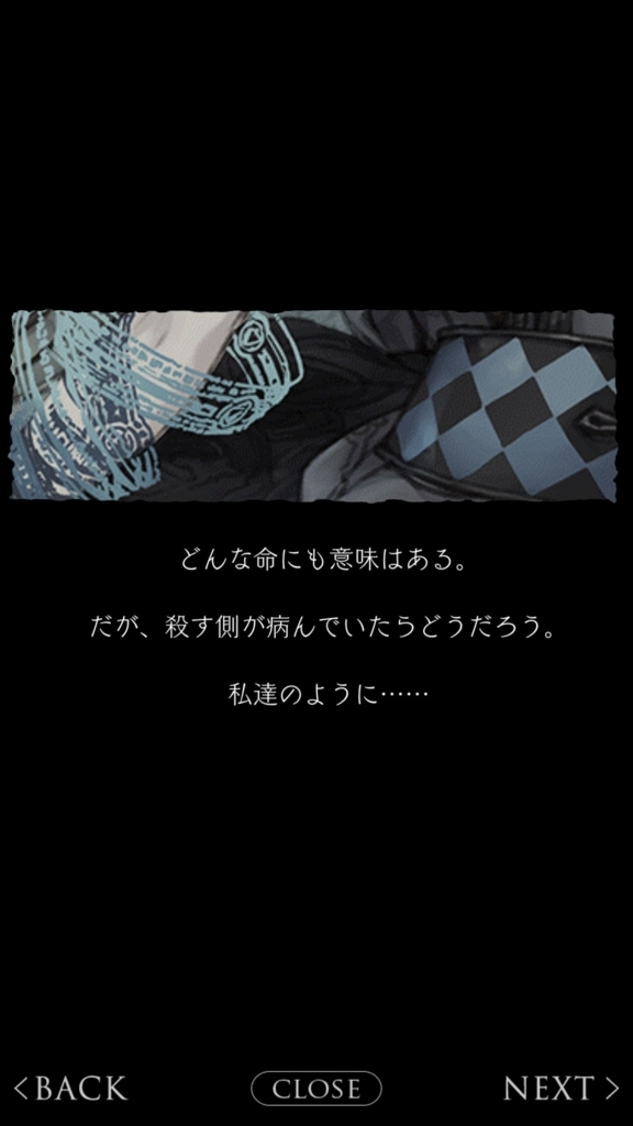 f:id:yuyu001:20180226031004j:plain