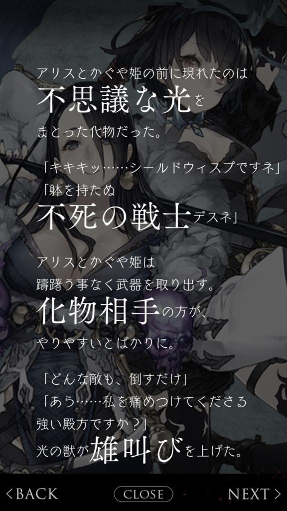 f:id:yuyu001:20180226031043j:plain
