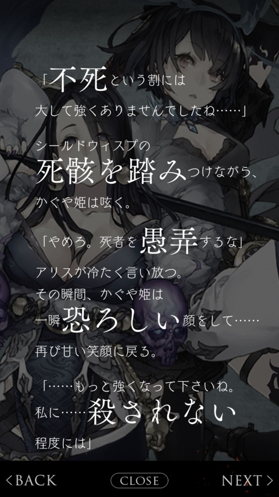 f:id:yuyu001:20180226031057j:plain