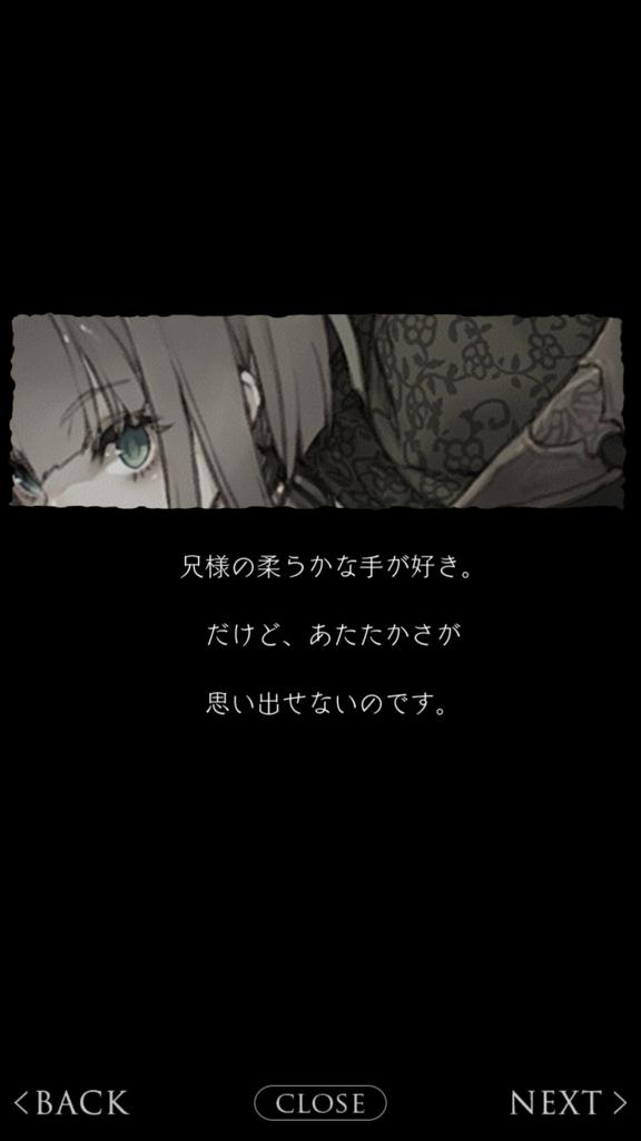 f:id:yuyu001:20180226032028j:plain