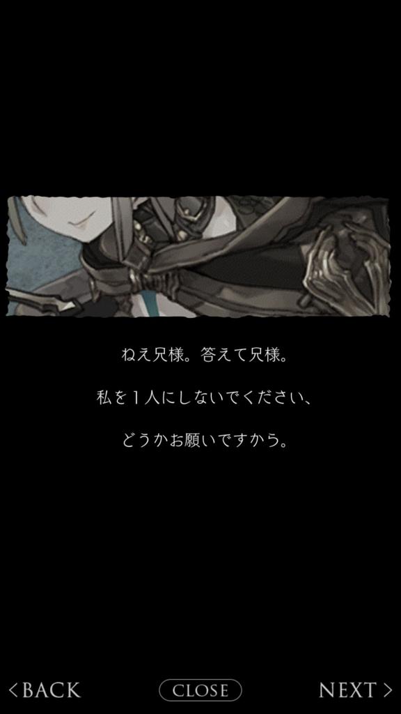 f:id:yuyu001:20180226032133j:plain