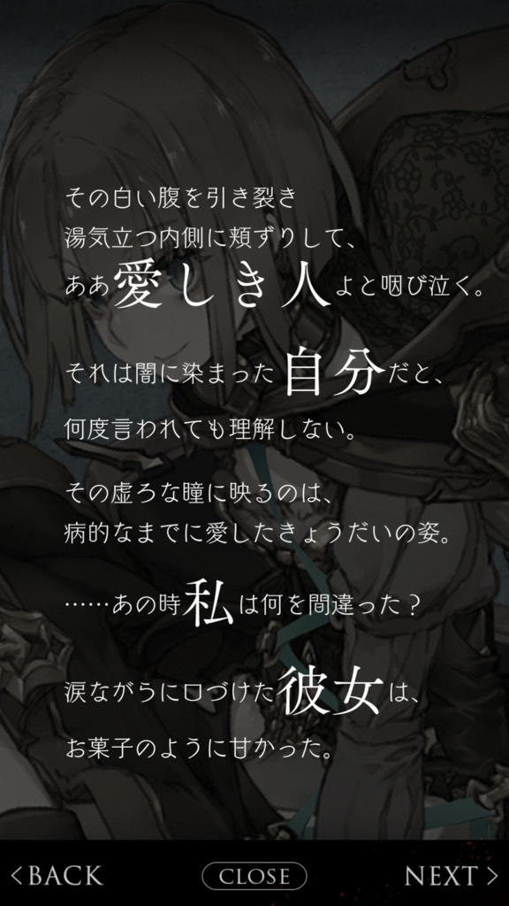 f:id:yuyu001:20180226032153j:plain