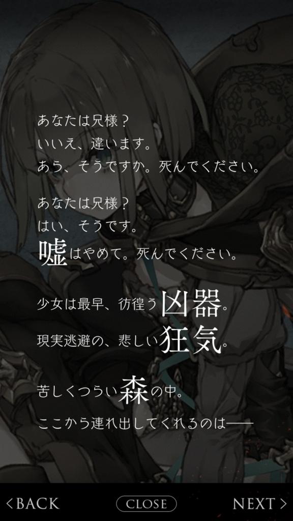 f:id:yuyu001:20180226032547j:plain