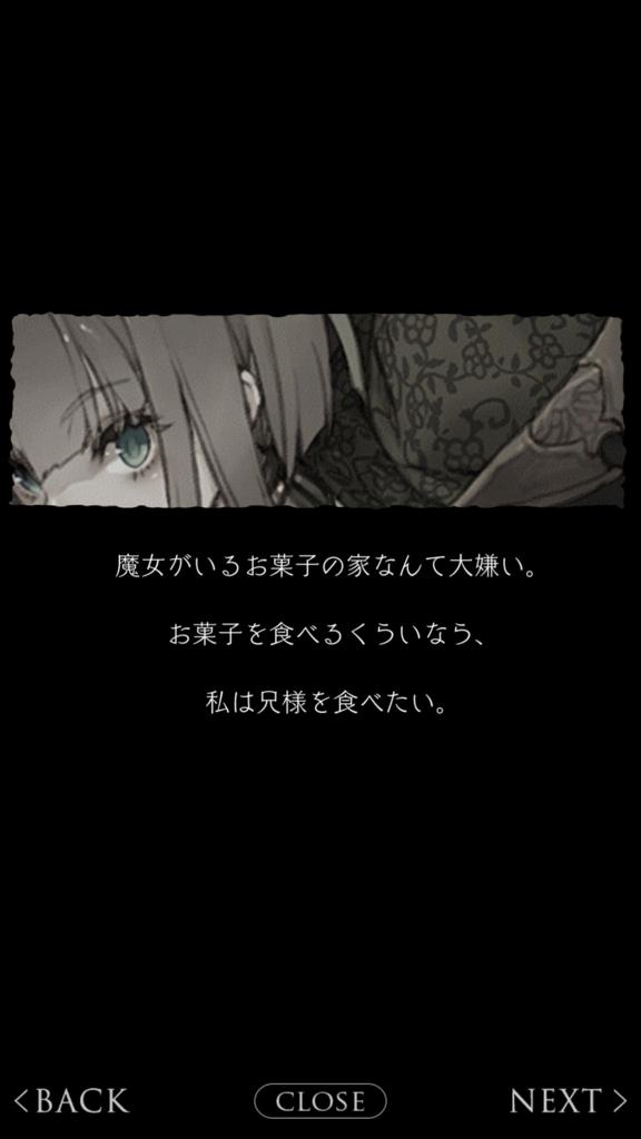 f:id:yuyu001:20180226032638j:plain