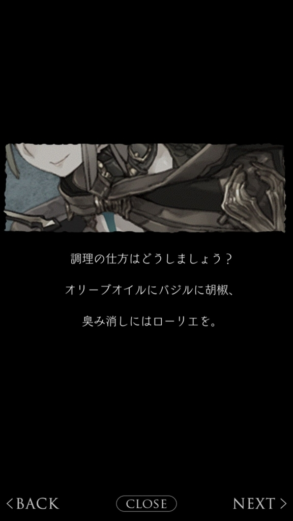 f:id:yuyu001:20180226032701j:plain