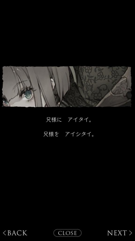 f:id:yuyu001:20180226032722j:plain
