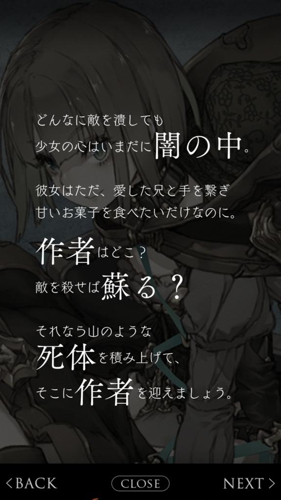 f:id:yuyu001:20180226032748j:plain