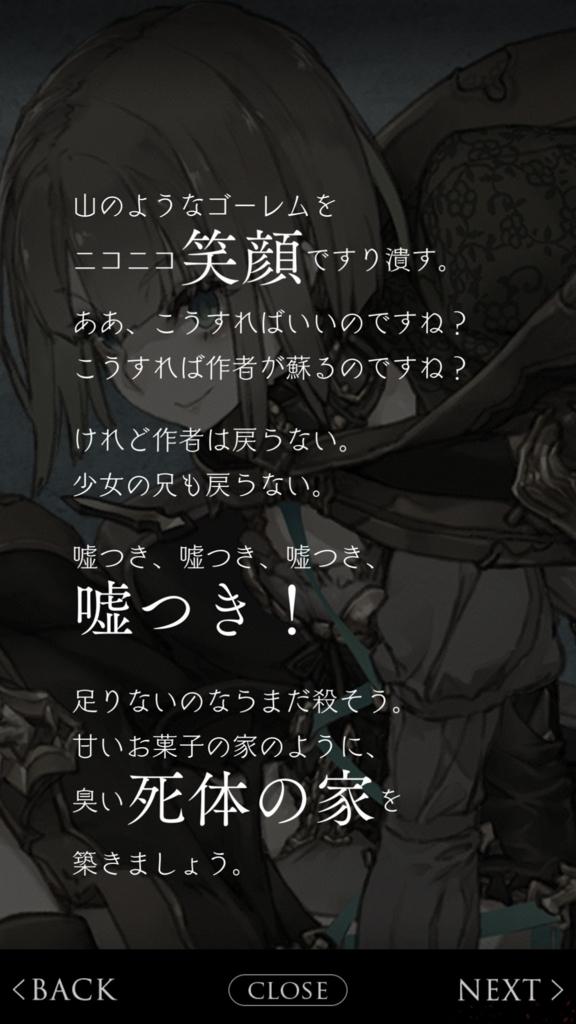 f:id:yuyu001:20180226032800j:plain