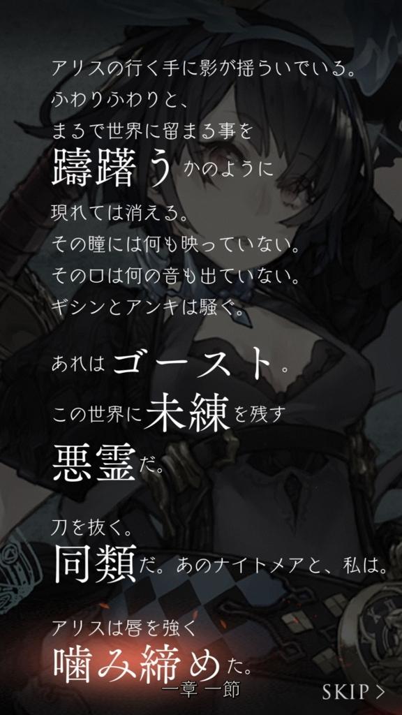 f:id:yuyu001:20180226033537j:plain