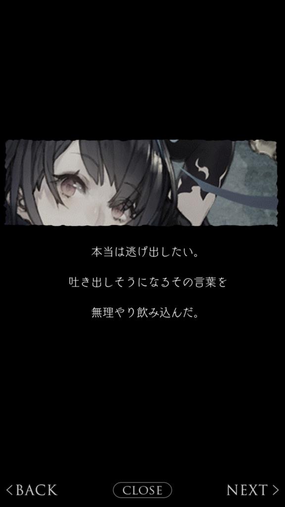 f:id:yuyu001:20180226033626j:plain