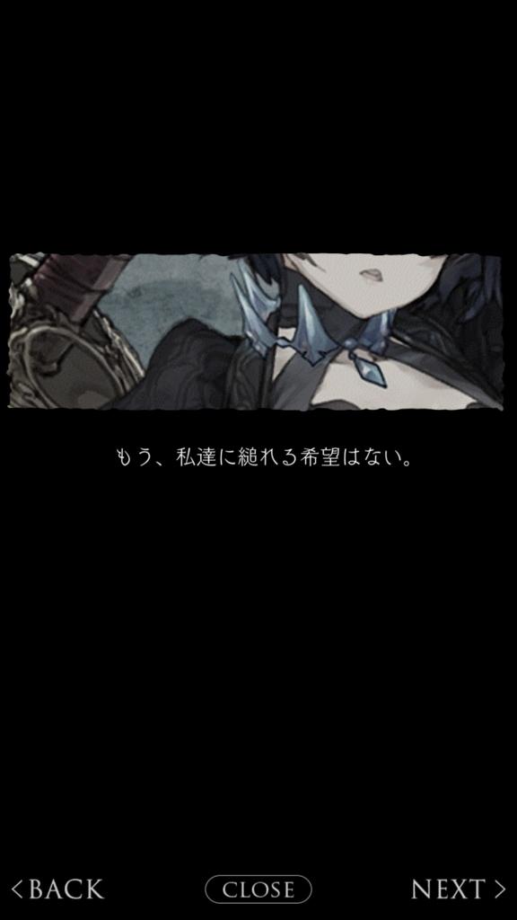 f:id:yuyu001:20180226033647j:plain