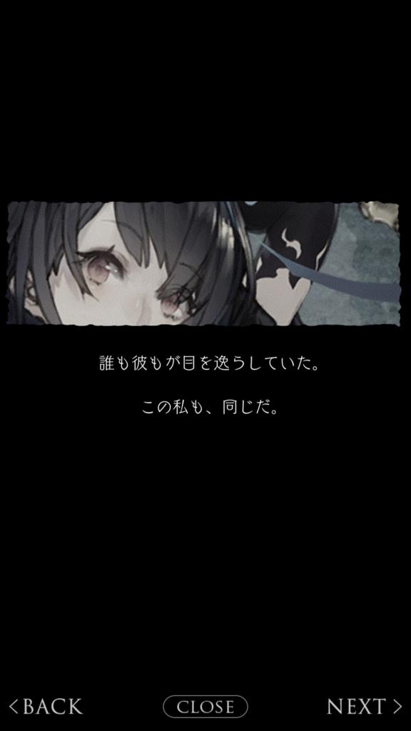 f:id:yuyu001:20180226033709j:plain