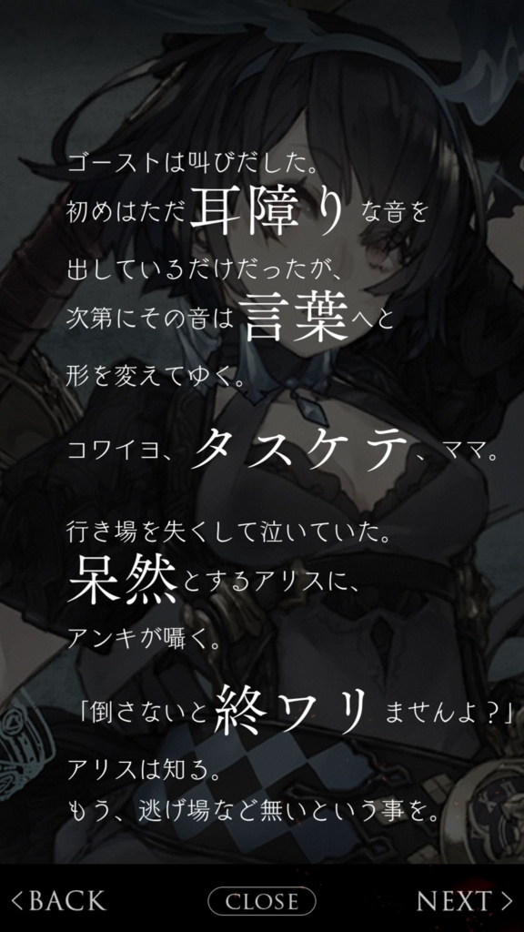 f:id:yuyu001:20180226033719j:plain