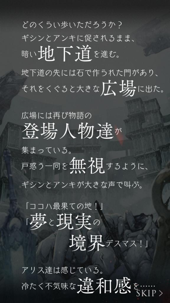 f:id:yuyu001:20180228004557j:plain