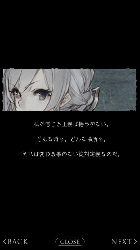 f:id:yuyu001:20180228004640j:plain