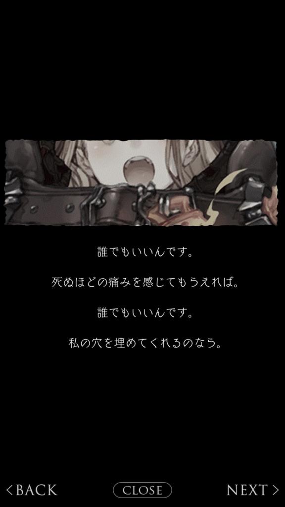 f:id:yuyu001:20180228004726j:plain