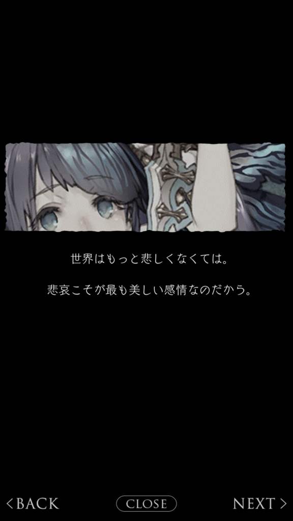 f:id:yuyu001:20180228004740j:plain