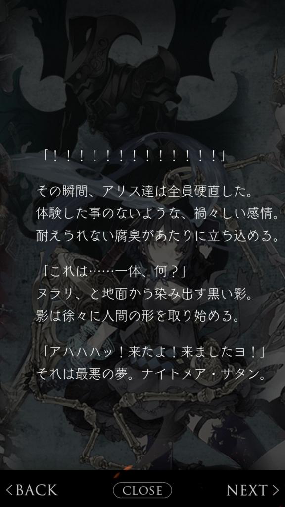 f:id:yuyu001:20180228004807j:plain