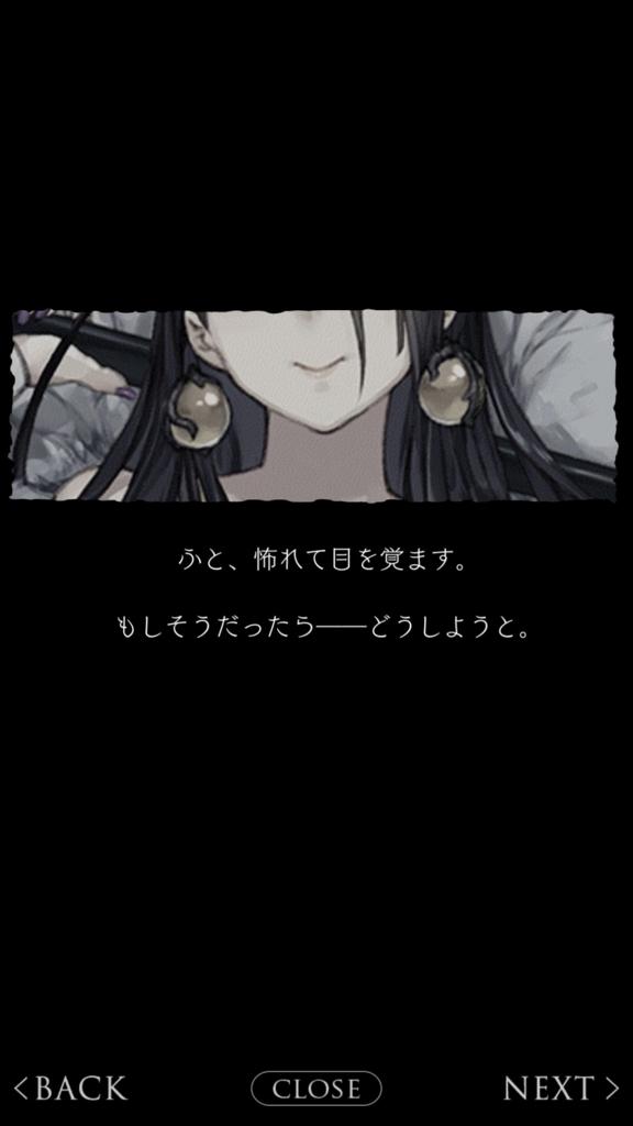 f:id:yuyu001:20180228011123j:plain
