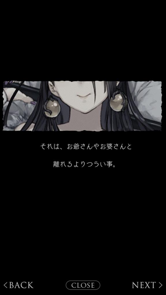 f:id:yuyu001:20180228011337j:plain