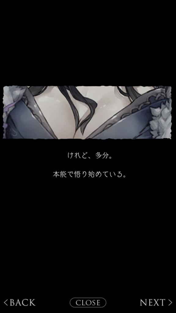 f:id:yuyu001:20180228011417j:plain