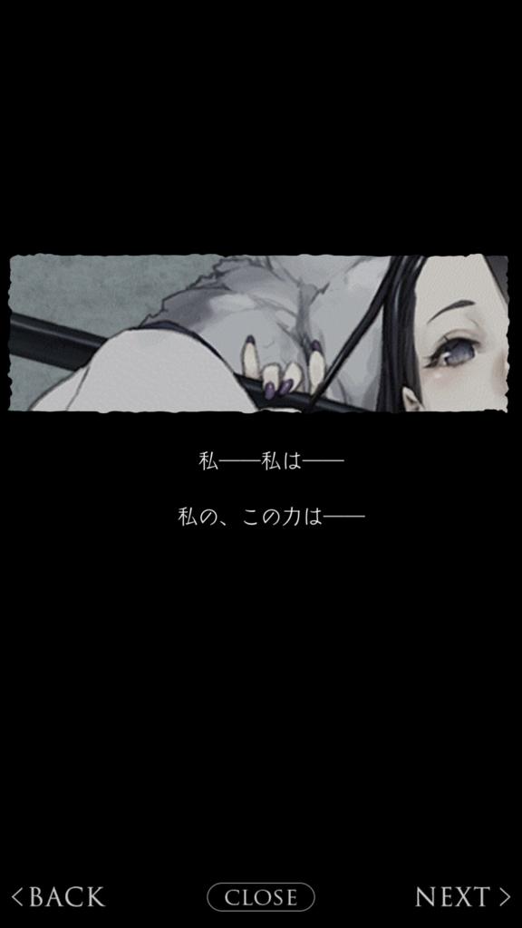 f:id:yuyu001:20180228011441j:plain