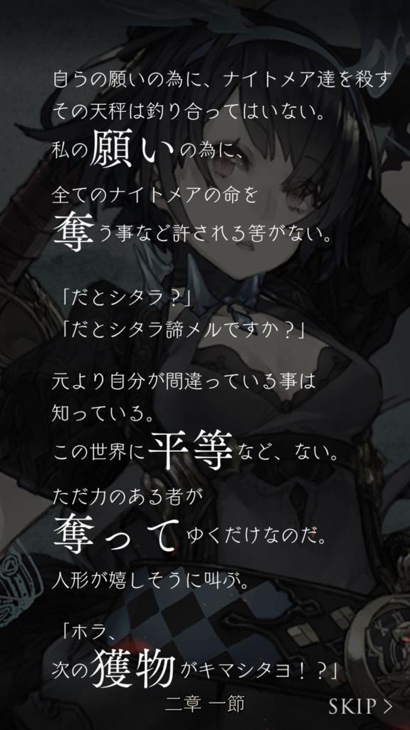 f:id:yuyu001:20180228012903j:plain