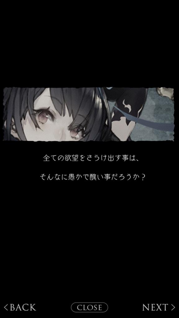 f:id:yuyu001:20180228012929j:plain