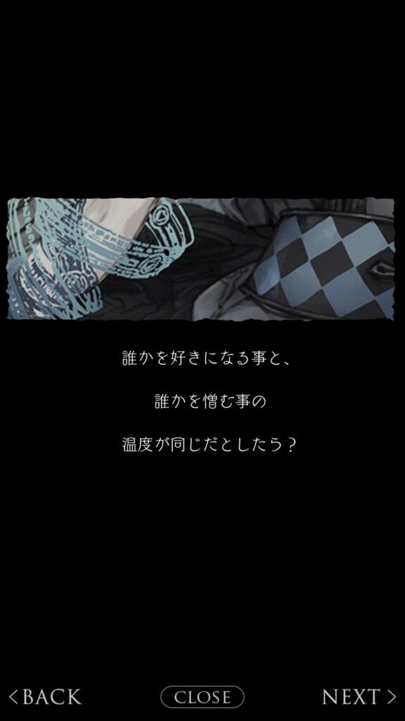 f:id:yuyu001:20180228012943j:plain