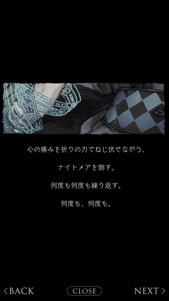 f:id:yuyu001:20180228013044j:plain