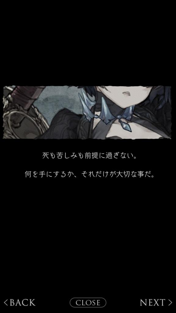 f:id:yuyu001:20180228013058j:plain