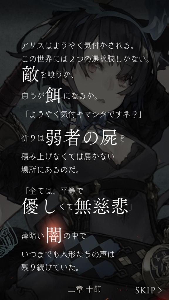 f:id:yuyu001:20180228013135j:plain