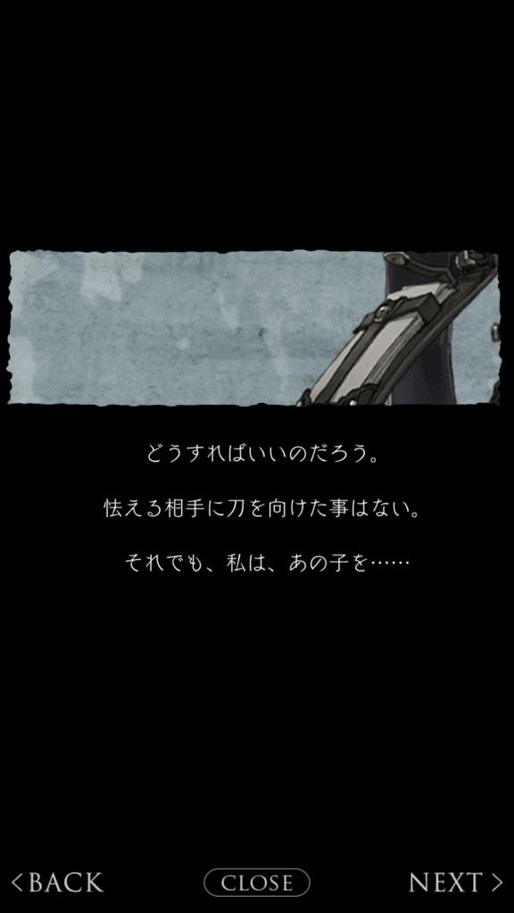 f:id:yuyu001:20180228014143j:plain