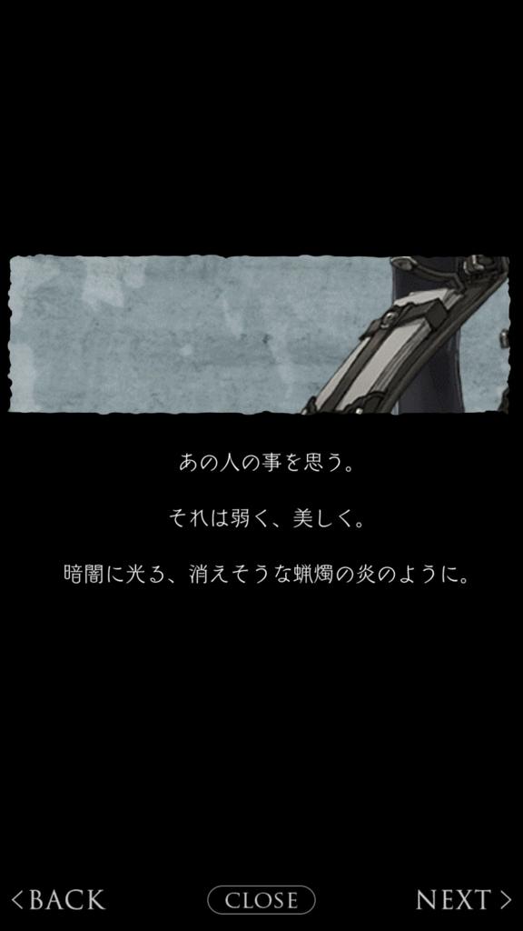 f:id:yuyu001:20180228014250j:plain