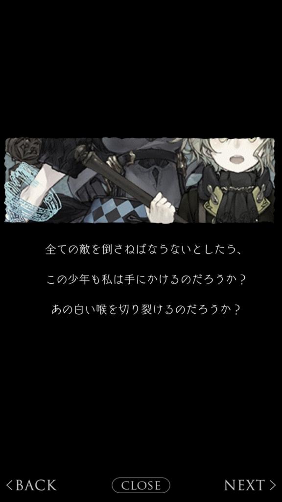f:id:yuyu001:20180228014337j:plain