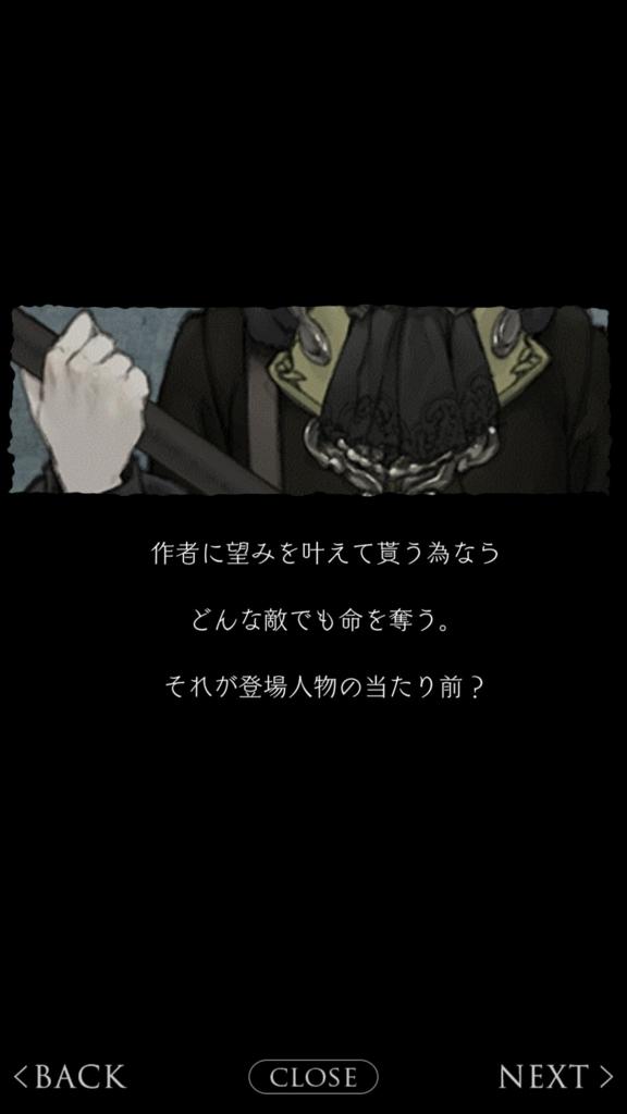 f:id:yuyu001:20180228020553j:plain