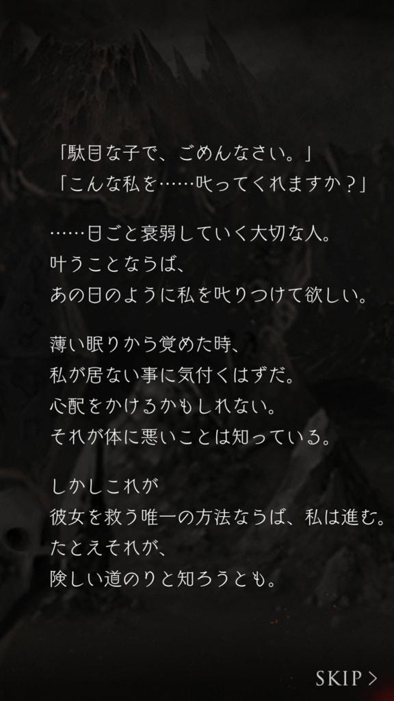f:id:yuyu001:20180305211239j:plain