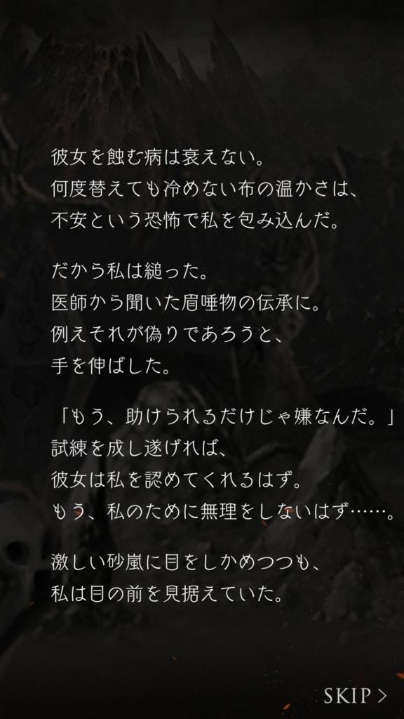 f:id:yuyu001:20180305211255j:plain