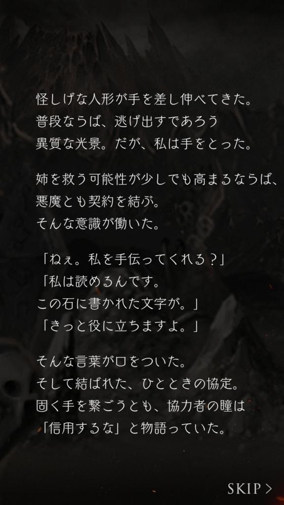 f:id:yuyu001:20180305211311j:plain