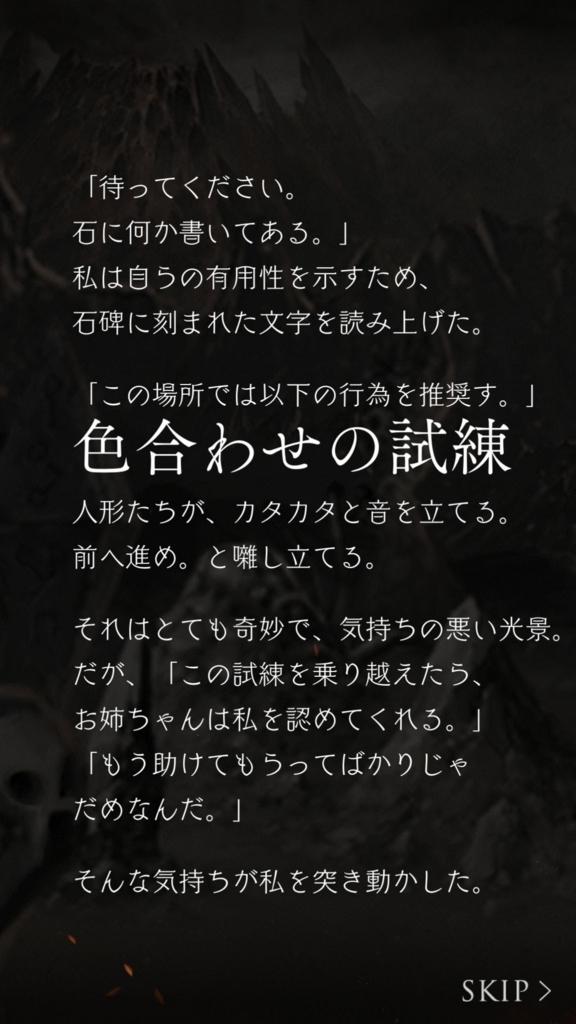 f:id:yuyu001:20180305211333j:plain