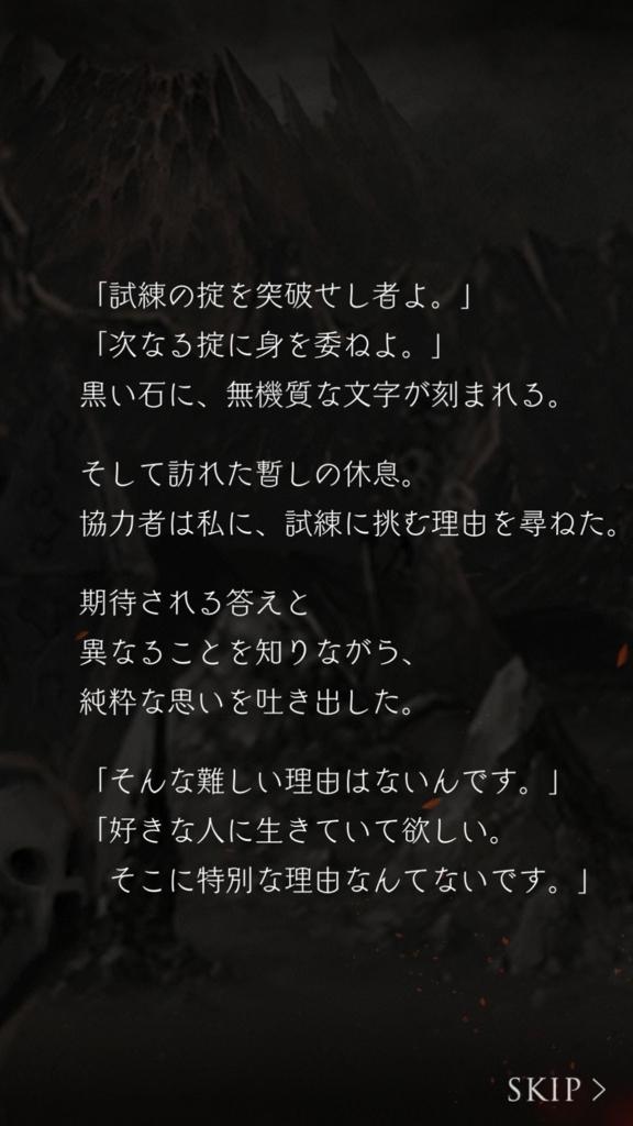 f:id:yuyu001:20180305211352j:plain
